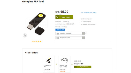 Sell Octoplus FRP Tool